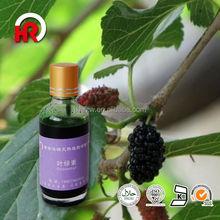 Pure Mulberry Leaf Chlorophyll Liquid,chlorophyll unicity
