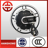 electrical bike motor brushless gear hub motor