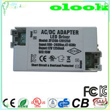 12v 1250ma led driver with cUL/UL approval