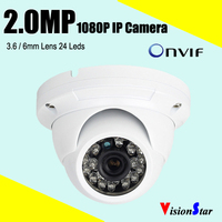 Cmos 1080p module ip camera 24pcs leds onvif rj45 h264 high definition low price day night vision network function ip dome cam