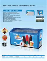 518L Big Capacity Ice Cream Curved Glass Door Deep Freezer