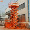 2 ton hydraulic heavy duty scissor lift for sale