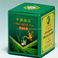 Green tea brand lucky bird 41022, 4011,9371, etc.