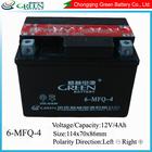 12 v mf bateria agm bateria da motocicleta com eletrolyte para peças da motocicleta lifan