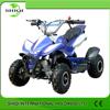 2015 Gas Powered Mini ATV For Kids For Sale/SQ- ATV-1