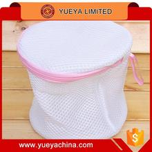 household underwear bra protective bag floating laundry bags