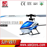 Ready to Fly 2.4G aka 6G radio control helicopter with great brushless setting and large LCD RC Drone SJY-V977