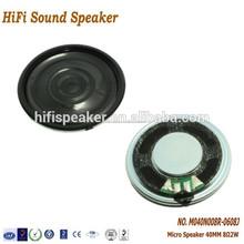 Micro parlante de buena calidad 40mm 8ohm 2W