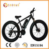 500 watt geared motor electric racing bike bicycle
