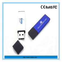 Alibaba 2015 new gift stock sperm usb flash drive