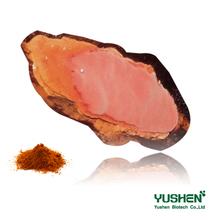 YUSHEN Patented Antrodia camphorata Extract Powder - Raw Material also called antrodia camphorata