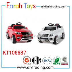 2015 hot sell Good material high level new design children electric toy car price children car