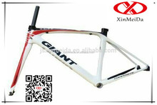 Wholesale low price high quality full suspension aluminum mountain / road bike frame