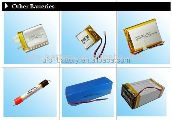 other battery.jpg