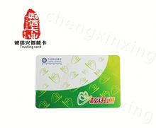OEM Factory Wholesale New Custom Printing business card printing walmart with good quality