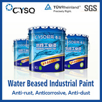 nontoxic insulation paint , alkyd grey protective industrial coatings , industrial paint