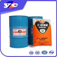 White crystalline powder foundry furan resin