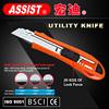 Assist 3 blades plastic utility knife Assist hot sale nice newest economic pocket knife cutter knife