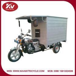 Guangzhou Panyu Nancun factory produce fashion white air-cooled 250cc large tricycle