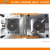2015 INDUSTRIAL mold parts for hotel use (good quality)
