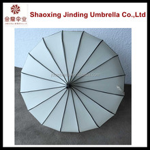 Cheap Promotional Umbrella Ladies Fashion Umbrella Pagoda Prasol Umbrella