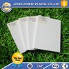 High glossy 1.22x2.44m pvc partition board