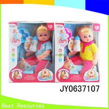 Fashion Doll Toy For Girls Baby Doll Can Drink Water ,Pee,Baby Doll Girl