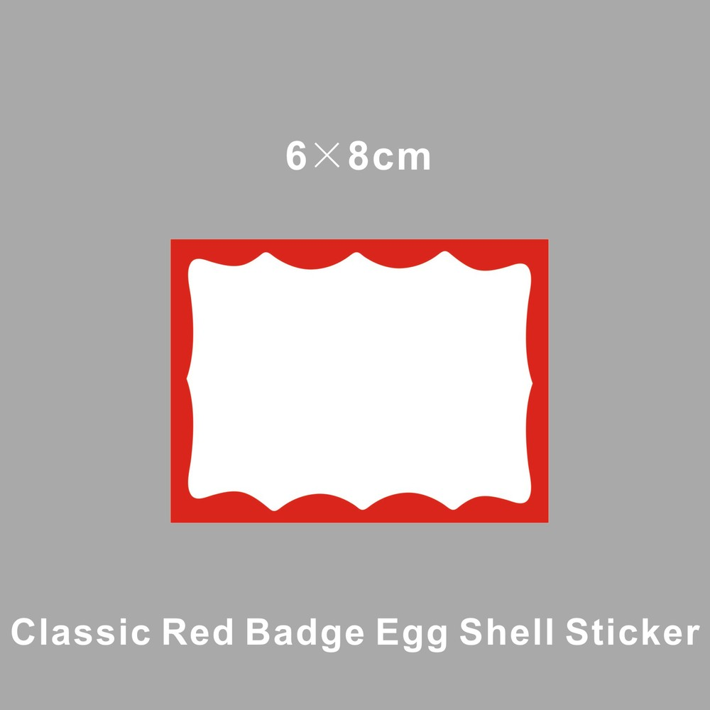 Ultra Thin Vinyl Blank Yellow Eggshell Stickers Oil Based