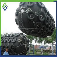 Use to ship collision avoidance high-performance marine polyurethane foam fender floating buoy
