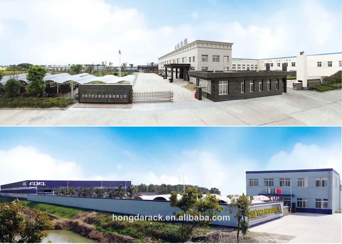 Hongda Factory