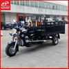 KAVAKI Motor Tricycle 150cc 200cc 4 Stroke Zongshen Water-cooled Engine Gas Motor Tricycle