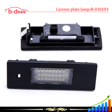 2015 wholesale price E63 E63N E64 E64N auto LED License Plate Light for BMW