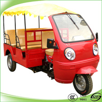 Nice looking 150cc 3 wheel car passenger tricycle