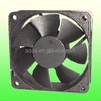 DC FAN 70X70X20mm WATERPROOF 12 volt computer fan