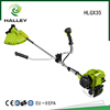 35.8cc 4 stroke Brush Cutter and Grass Trimmer HLGX35