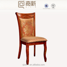 Middle east style wooden hotel furniture