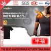 slimming vest Sculpting body slim tank tops underwear Y71-D