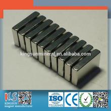 グレードn52の磁石ブロックのネオジム磁石