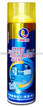 Precision electronic cleaning solvent