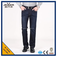 2015 brand name professional jean trousers for men