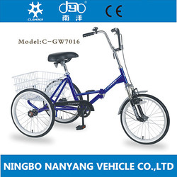 2015 best price folding vehicle/street tricycle for adult