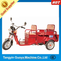 Eletric tricycles for passengers made in Henan China Hot sale in 2014