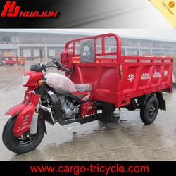 China manufacturer OEM three wheel large cargo motorcycles