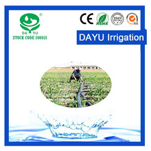 DAYU Irrigation - Greenhouse Afforestation Big crops Paddy field Drip watering pipeline