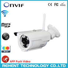 Outdoor 128G TF Card HD Wifi P2P QR Cord Scan IP Camera with 4 Array Led