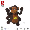 Multipet singing monkey plush toy for dog soft bite toy with squeaker for dog