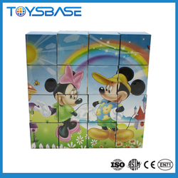 2015 Hot selling China Wholesale Cartoon Characters 3d diy puzzle