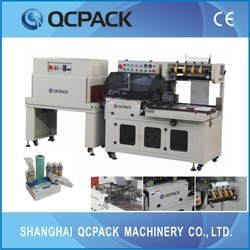 shrink-wrapping packaging machine cosmetic food pharmaceutical stationery metal.