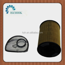auto engine oil filter (2661800009)for lubrication system