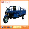 POMO-2015 New design low price Steed 2000 2000w cargo tricycle for agriculture